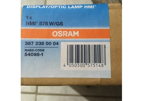 Vend Lampe à arc 575 HMI GS