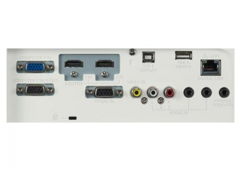 Vidéoprojecteurs TriLCD PANASONIC PT-VZ470 WUXGA